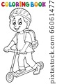 Coloring book boy on kick scooter theme 1 66061477