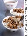 台灣 작은 吃 미식 滷肉 밥 Braised pork rice 대만 풍 고기 소보로 덮밥 루로 팬 66063129
