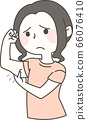 一个上臂焦虑的女人 66076410
