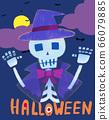 女巫的骨骼與背景 66079885