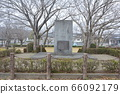 德国纪念公园(鹿儿岛县泉市平和町149) 66092179