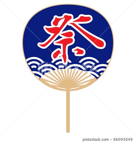 축제 무늬의 부채 【일본의 여름] 66093849