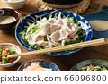 Mizuna Pork Shabu Salad 66096800