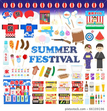 日本夏季節日插圖集 66109196
