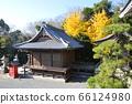 奥大平神社(大分县中津市Ninochohonmaru) 66124980