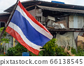 The national flag of Thailand flutters on the 66138545