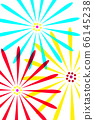 [Summer image] Fireworks (white background illustration) 66145238