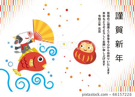 New Year 2021 ox illustration 66157228
