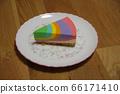 彩虹蛋糕 66171410