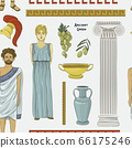 Ancient Greek traditional costumes set 66175246