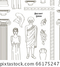 Ancient Greek traditional costumes set 66175247