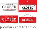 signage-closed 66177122