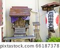 天ana大國天宮(東京都杉並區) 66187378