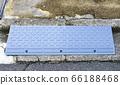 用於消除台階的台階板(台階斜面) 66188468