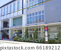 Well Farm Suginami綜合設施大樓(東京都杉並區) 66189212