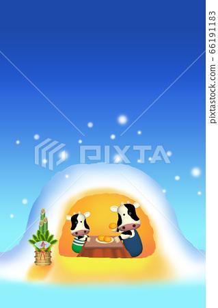 눈 내리는 배경 쿠라에서 따뜻해지는 부모의 소의 일러스트 66191183