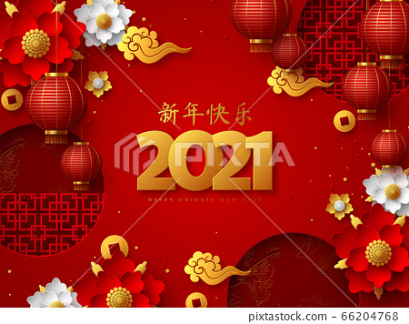Happy Chinese New Year 2021 typography design. 66204768