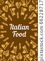 Italian food concept banner, hand drawn style 66228717