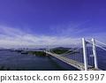 Seto Ohashi and the Shiosato Islands, Kurashiki City, Okayama Prefecture 66235997