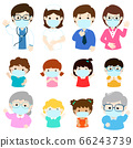 People wearing medical mask vector. 66243739