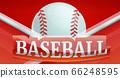 Baseball fire sport concept banner, cartoon style 66248595