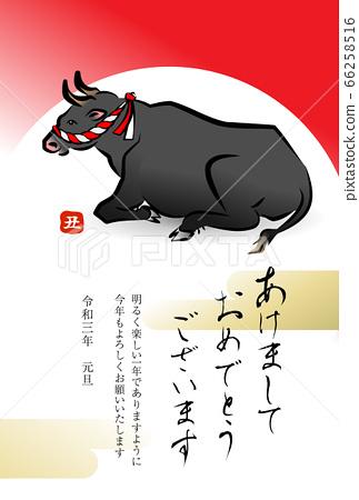 黑牛和金雲新年賀卡2021年(帶字母) 66258516