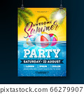 Summer Pool Party Poster Design Template with Palm Leaves, Water and Beach Ball on Blue Underwater Ocean Background. Vector Holiday Illustration for Banner, Flyer, Invitation, Poster. 66279907