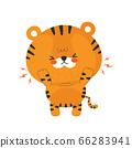Cute funny sad little tiger. Vector  66283941