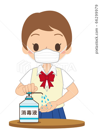 Female student wearing a mask and rubbing fingers with alcohol 66299979