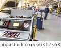 汽車維修服務中心 66312568