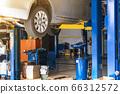 汽車維修服務中心 66312572