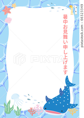 夏季參觀水族館夏季水族館 66323349