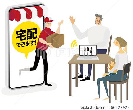 外賣,圖標,送貨上門,網絡訂單,插圖 66328928