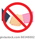 Forbidden red sign of shacking male and female hands on business meeting 66346002