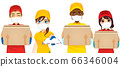 Protected courier from Corona Virus while working on delivery mail safety concept 66346004