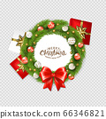 Christmas Wreath With Ball With Gradient Mesh, Vector Illustration 66346821
