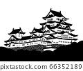姬路城剪影 66352189