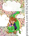 女孩和龍(背景) 66362426