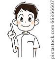 Checkpoint, nurse, men 66366607