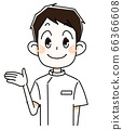 A man who spreads his hands and is a nurse 66366608