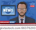Breaking news vector design with TV presenter 66370203