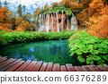 Beautiful wooden path in Plitvice Lake, Croatia. 66376289