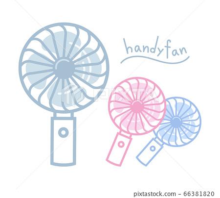 Illustration of handy fan (handheld portable fan) 66381820
