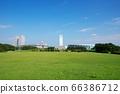 마쿠하리 해변 공원에서 지바 마린 스타디움 · 마쿠하리 멧세 등 희망 66386712