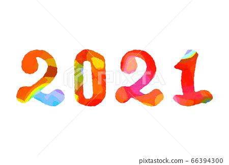 연하 2021 소띠의 일러스트 소재 66394300