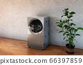 洗衣機 66397859