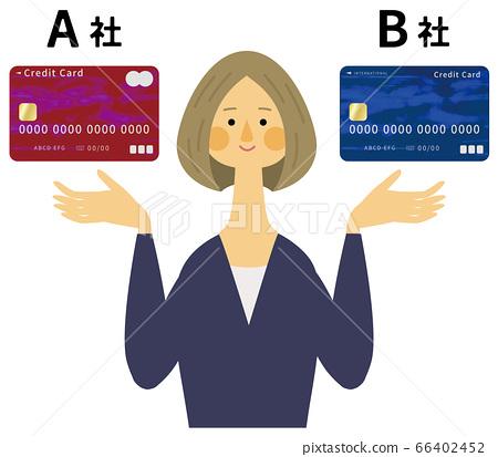 一個女人比較信用卡 66402452