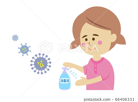 Illustration image of alcohol disinfection and sterilization of children 66406331