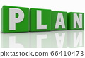 Green cubes with plan concept 66410473