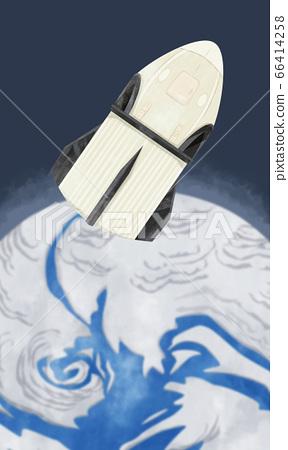우주 로켓 보급기와 지구 수채화 일러스트 66414258